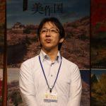 「美作三湯」回遊へ 25軒の宿で芸術作品を展示 10月5日から