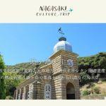 KNT、長崎観光のWebサービスと相互連携へ 「バチカンと日本 100年プロジェクト」の一環で
