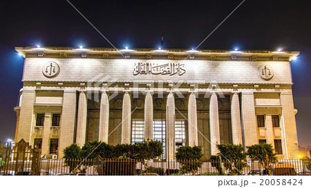 Egyptian High Court of Justice in Cairoの写真素材 [20058424 ...