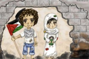 For Gaza by Birdynum-num