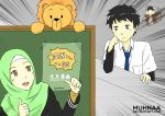 Join Us! by Muhnaa