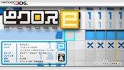 【終了】3DS『ピクロスe』シリーズ、20万DL突破を記念してGW期間に半額セール