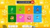 WiiU『スーパーマリオメーカー』収録のキャラマリオ全99種類一覧 & 出し方、入手方法