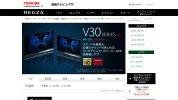 東芝の液晶テレビ「REGZA V30」、WiiUの最適表示にも対応、サウンドバースピーカーや3チューナー採用の、値頃感のある新しい2Kレグザ