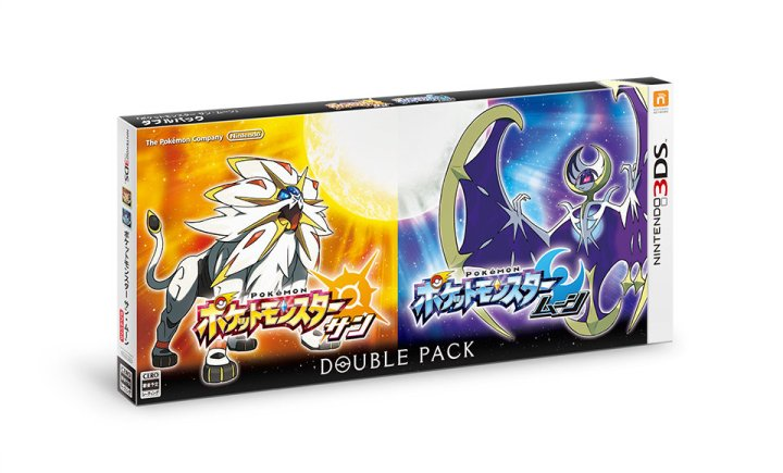 pokemon_sun_moon_double_pack