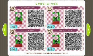 acnl_mydesign_squidsisters_Marie