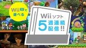 Wii DL:ドドッと計10本、毎週2本ずつ5週連続配信『ゼノブレイド』『毛糸のカービィ』など
