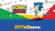 セガ『Sonic Mania』の国内展開が決定、クラシックな2Dソニックアクションの完全新作