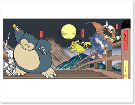 pokemon_ukiyo-e_2