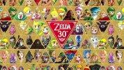 噂:『ゼルダの伝説』30周年記念『amiibo』、さらに3種類が存在か