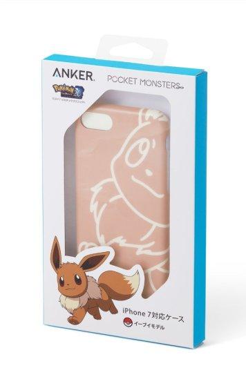 Anker_Pokemon_17s_9