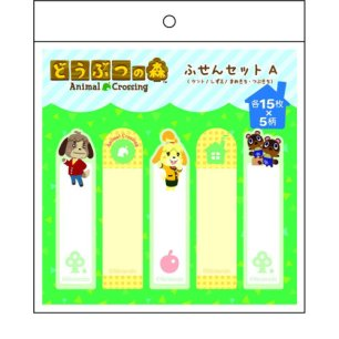 animalcrossing_tag_a