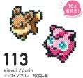 nanobeads_pokemon_113