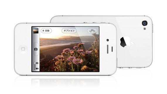 どっちにする? auとソフトバンクの「iPhone 4S」の利用料金を比較してみたらこうなった