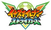 [Wii]『イナズマイレブン ストライカーズ』の発売が2011年夏に延期