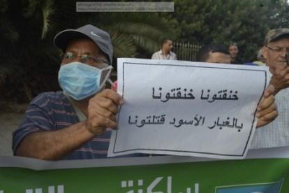 L_environnement2_165435405 الغبار الأسود  يعود إلى المحمدية .. ونشطاء يلوحون بالاحتجاج Actualités