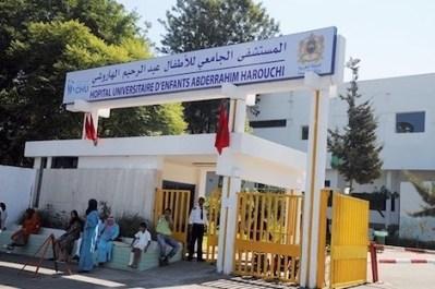 hopital_enfants_abderrahim_harouchi_maroc_168250090 الأنفلونزا  ترفع عدد الرضع الوافدين على مستشفى الأطفال بالبيضاء Actualités