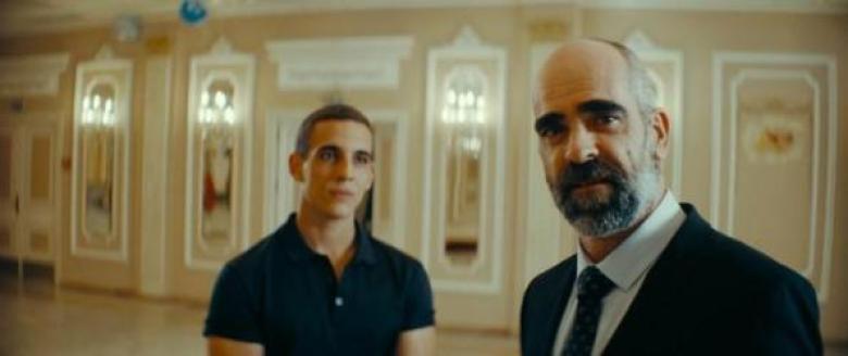 Hasta el cielo (2020) - Película en estreno