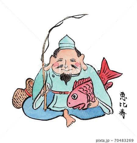 恵比寿(七福神)の手描き水彩イラスト