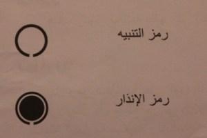 6 - مضخة الانسولين