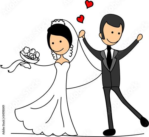 """""""Влюбленные и счастливые жених и невеста"""" Stock photo and ..."""