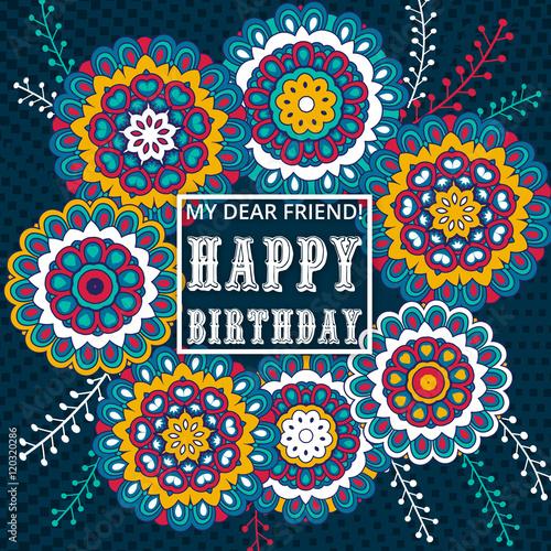 Happy Bday Invitation Card
