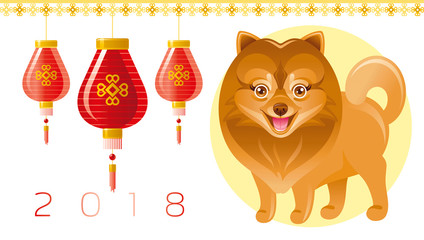 chinese new year background 2018