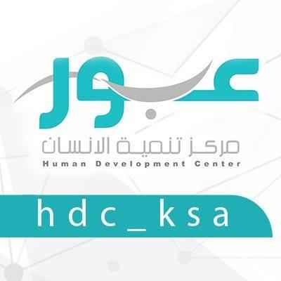 تعلن مراكز عبور عن حاجتها اخصائيات اعاقة سمعية و اضطرابات نطق وتخاطب في مدينة الرياض والاحسا