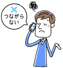 「電話繋がらない」の画像検索結果