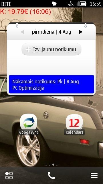 updscreenshotapp3