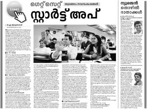 Startup - Article - Mathrubhumi_19-Mar-2014_Arunanand T A