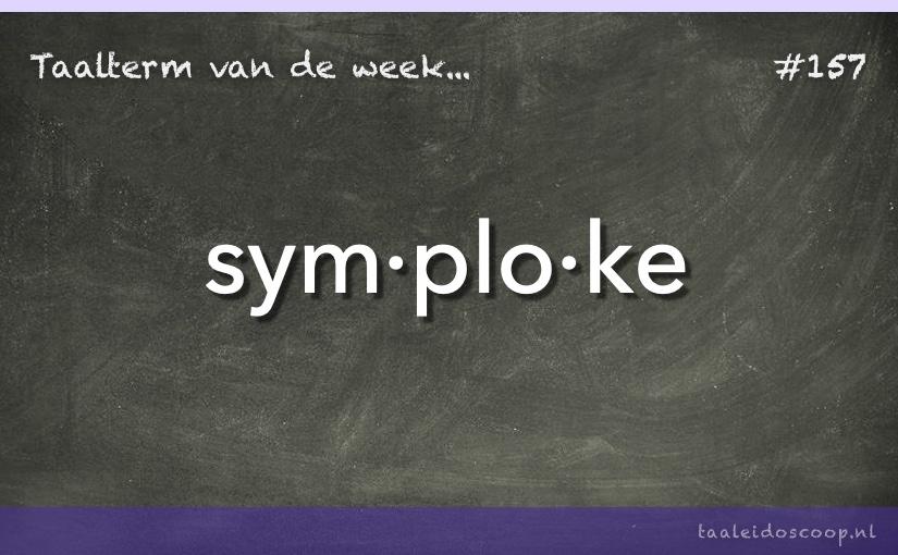 TVDW: Symploke