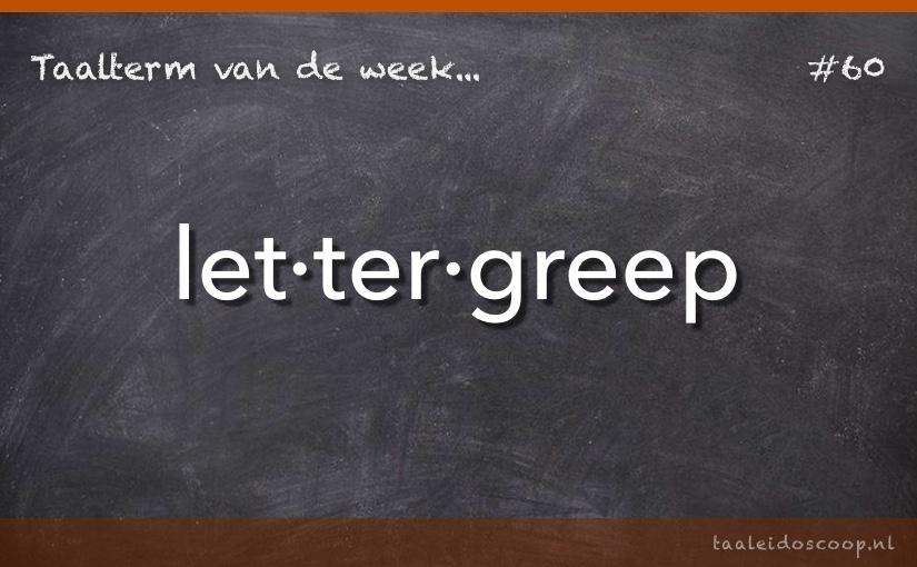 TVDW: Lettergreep