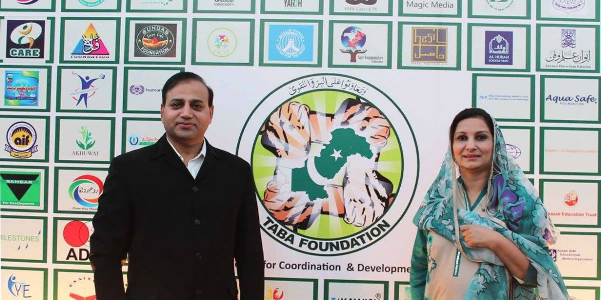 Asif Mahmood & Mrs. Rubina Asif - Founders & Serving