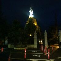 Notre Dame de Fatima : Liban ( Lebanon )