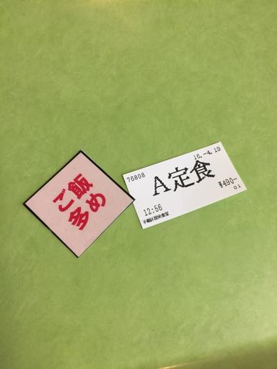 IMG_6208