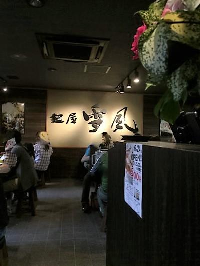 0624yukikaze_2917-2