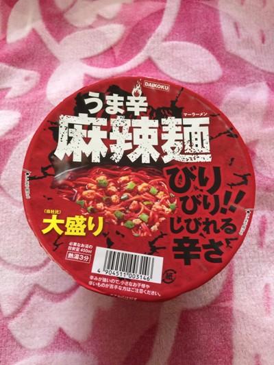 20160706 daikoku_9881