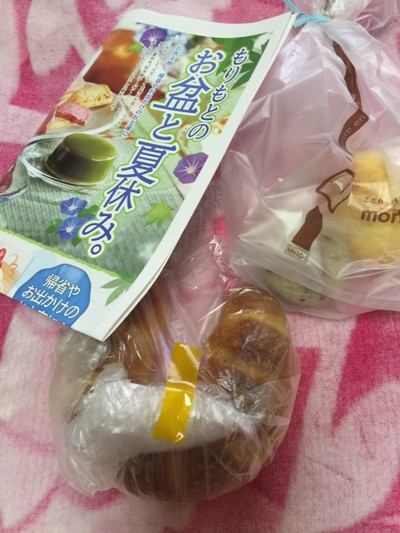 20160719morimoto_4510