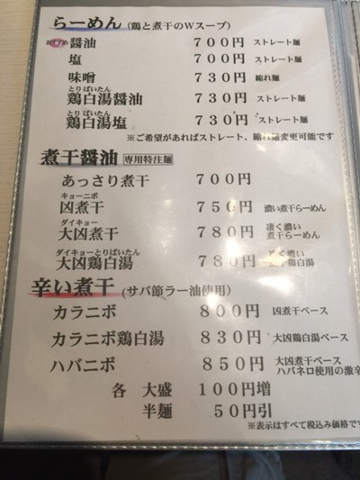 20190724yamasawa_9503