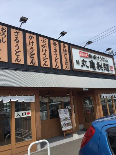 20160801marugame_3521