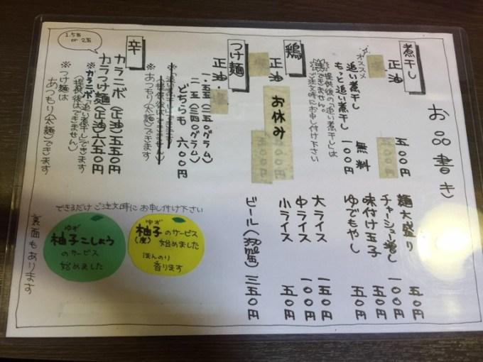 20160922mokuyoubi_1591