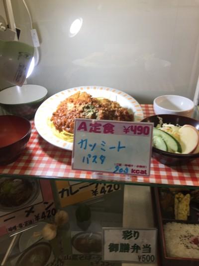 20160923kuyakusho_5458