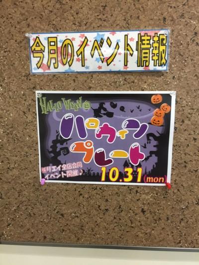 20161003_1164