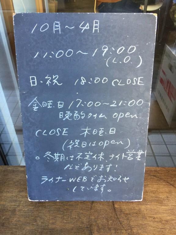 20161015hifumi_2427