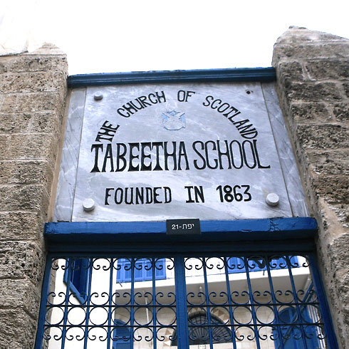around_the_school_9