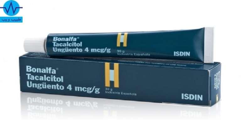 تاكالسيتول Tacalcitol لعلاج الصدفية الجرعات والآثار الجانبية