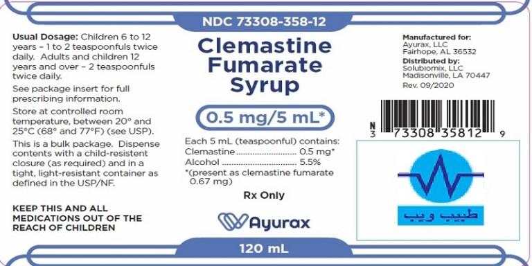 كليماستين Clemastine للحساسية الجرعات والآثار الجانبية