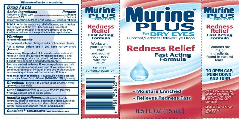 قطرة العين مورين Murine لحساسية العين كيفية الاستخدام