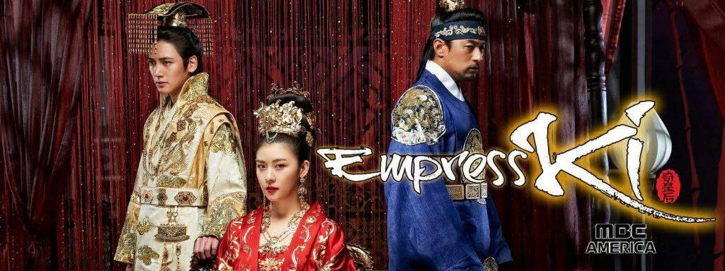 Bir Direnişin Hikâyesi: The Empress Ki